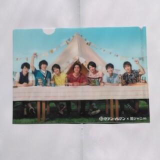 セブンイレブン×関ジャニ∞(クリアファイル)