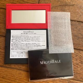 マキアージュ(MAQuillAGE)のあぶらとり紙 マキアージュ 新品未使用(その他)