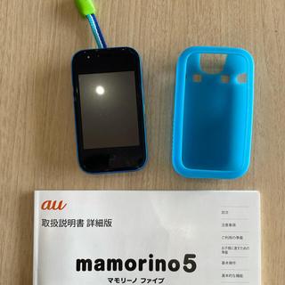 au - mamorino5 au