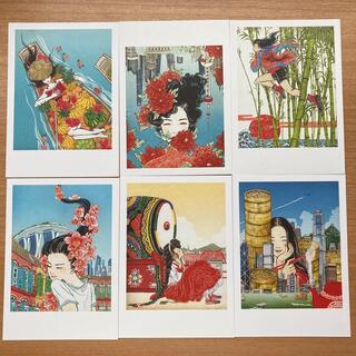 エスケーツー(SK-II)のポストカード(写真/ポストカード)