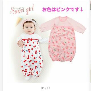 ニシキベビー(Nishiki Baby)の【新品未使用】Sweet girl 新生児ベビー服 2wayオール さくらんぼ柄(ロンパース)
