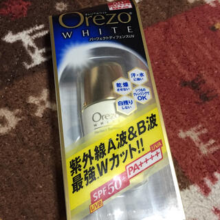 オレゾ(Orezo)の(新品)Orezoの日焼け止め(日焼け止め/サンオイル)