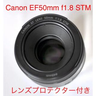 Canon - 美品 Canon 単焦点レンズ EF50mm F1.8 STM EF50 STM