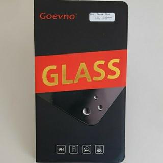 アクオス(AQUOS)の特価!高級スマホガラスフィルム Sense plus SH-M07(保護フィルム)