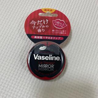 ヴァセリン(Vaseline)の【新品】ヴァセリンリップ アップル 20g(リップケア/リップクリーム)