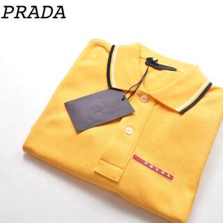プラダ(PRADA)の未使用サイズXS PRADA プラダ ポロシャツ ホワイト SJJ887(ポロシャツ)