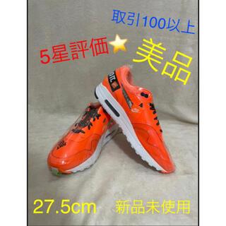 ナイキ(NIKE)のナイキ エアマックス1 オレンジ JUST DO IT コレクション(スニーカー)