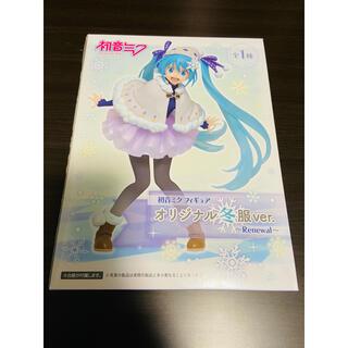 タイトー(TAITO)の初音ミクフィギュア オリジナル冬服ver.〜Renewal〜(フィギュア)