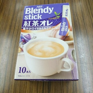 エイージーエフ(AGF)のブレンディスティックカフェオレ 紅茶オレ(コーヒー)
