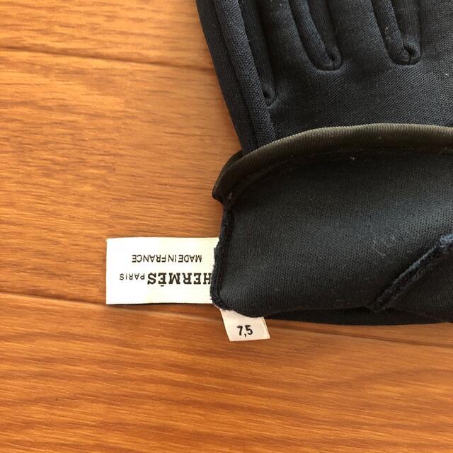 Hermes(エルメス)のエルメス 紺色 レディース手袋右手のみ サイズ7.5  訳あり品 レディースのファッション小物(手袋)の商品写真
