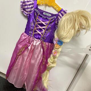 ディズニー(Disney)のラプンツェルドレス ウィッグセット ワンピ 110 プリンセス ディズニー(衣装一式)