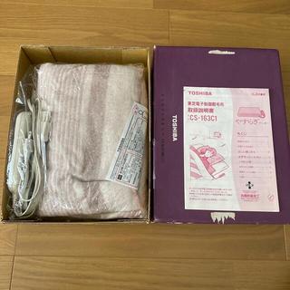 東芝 - 電気敷き毛布