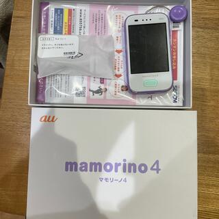au - マモリーノ4 au