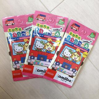 サンリオ(サンリオ)のサンリオ amiibo カード 未開封 3セット おまけ付き あつ森(その他)