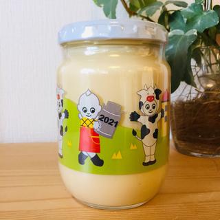 キユーピー(キユーピー)のキューピーマヨネーズ   瓶入り   2021  千支   牛 丑(調味料)
