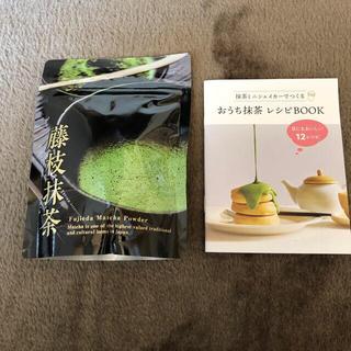 藤枝抹茶  50g(茶)