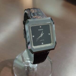 ラドー(RADO)のRADO jubile 132.0118.3.TA DIASTAR 中古(腕時計(アナログ))