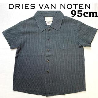 ドリスヴァンノッテン(DRIES VAN NOTEN)の【95cm 】ドリスヴァンノッテン(Dries Van Noten)半袖シャツ(ブラウス)