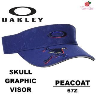 オークリー(Oakley)の新品 オークリー スカル グラフィック バイザー PE(サンバイザー)