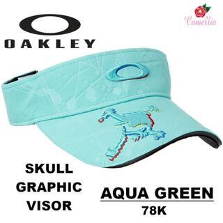 Oakley - 新品 オークリー スカル グラフィック バイザー GR