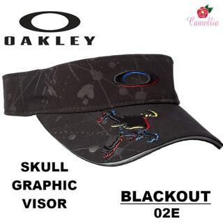 オークリー(Oakley)の新品 オークリー スカル グラフィック バイザー BK(サンバイザー)