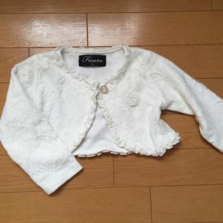 ニシマツヤ(西松屋)のベビー フォーマルボレロ(ドレス/フォーマル)