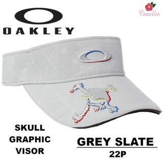 オークリー(Oakley)の新品 オークリー スカル グラフィック バイザー GL(サンバイザー)
