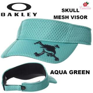 オークリー(Oakley)の新品 OAKLEY オークリー スカル メッシュ サンバイザーGR(サンバイザー)