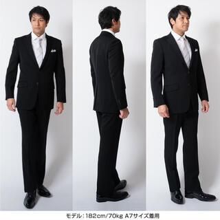 喪服 礼服 紳士 フォーマルスーツ(セットアップ)