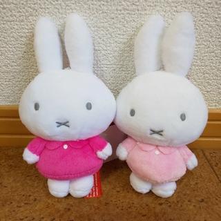 タイトー(TAITO)のミッフィー ぬいぐるみマスコットvol.4 濃ピンク&薄ピンクセット タイトー(キャラクターグッズ)