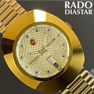 ラドー(RADO)の即購入OK◆ブルーダイヤモンド★ラドーRADOダイヤスターDIASTAR自動巻き(腕時計(アナログ))