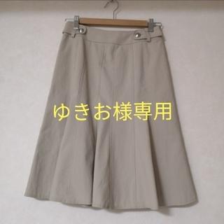 ミッシェルクラン(MICHEL KLEIN)のミッシェルクラン スカート Mサイズ(スーツ)