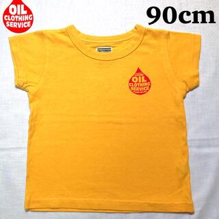 オイル(OIL)の【90cm】オイルクロージングサービス USED加工イエローTシャツ(Tシャツ/カットソー)