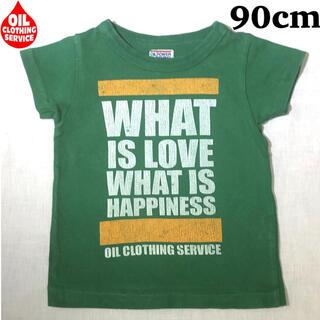 オイル(OIL)の【90cm】オイルクロージングサービス USED加工Tシャツ(Tシャツ/カットソー)