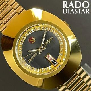 ラドー(RADO)の即購入OK◆ブラックアイド★ラドーRADOダイヤスターDIASTAR自動巻き(腕時計(アナログ))