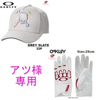 オークリー(Oakley)の新品 OAKLEY オークリー SKULL GRAPHIC キャップ GREY(キャップ)