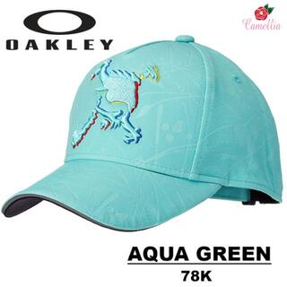 オークリー(Oakley)の新品 OAKLEY オークリー SKULL GRAPHIC キャップ AQUA(キャップ)