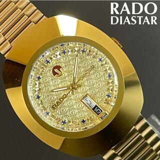 ラドー(RADO)の即購入OK◆ジオメトリック★ラドーRADOダイヤスターDIASTAR自動巻き(腕時計(アナログ))