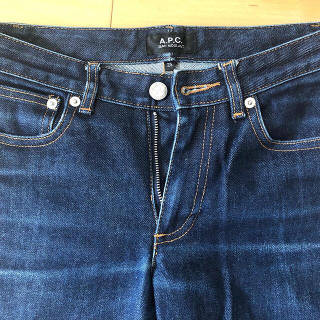 A.P.C(アーペーセー)のA.P.C. JEAN MOULANT 25 レディース パンツ デニム レディースのパンツ(デニム/ジーンズ)の商品写真
