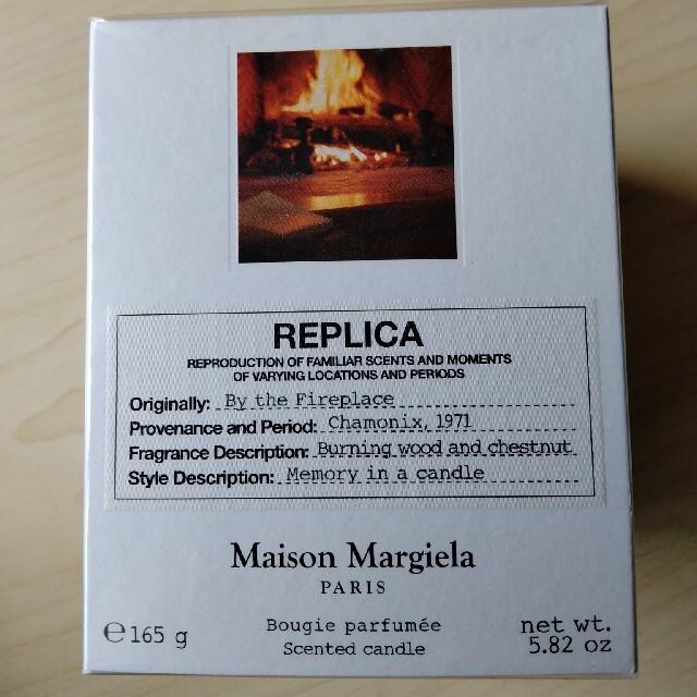 Maison Martin Margiela(マルタンマルジェラ)の日本未発売 マルジェラ キャンドル バイザファイヤープレイス コスメ/美容のリラクゼーション(キャンドル)の商品写真