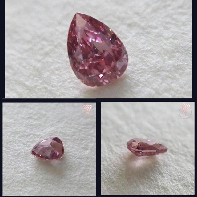 ピンク ダイヤモンド
