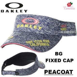 オークリー(Oakley)の新品 OAKLEY オークリー メンズ ゴルフ BG サンバイザーPE(サンバイザー)