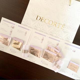 COSME DECORTE - コスメデコルテ フィトチューン サンプルセット