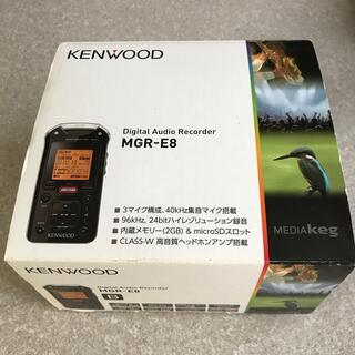 ケンウッド(KENWOOD)のケンウッド MGR-E8 多機能ボイスレコーダー(ポータブルプレーヤー)