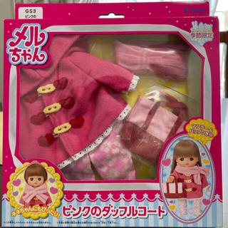 PILOT - メルちゃん きせかえセット ピンクのダッフルコート