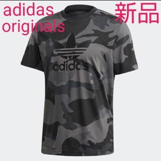 アディダス(adidas)のadidas originals ロゴTシャツ(その他)