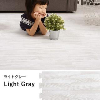 木目調ジョイントマット新品6畳用大判32枚 ライトグレー 送料無料(カーペット)