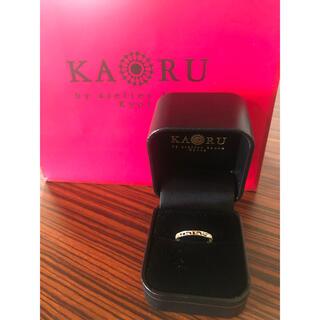 カオル(KAORU)の新品 KAORU  ライモン リング(リング(指輪))