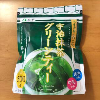 森半 抹茶 グリーンティー(茶)