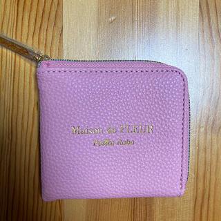 メゾンドフルール(Maison de FLEUR)のMORE モア 5月号付録 メゾン ド フルール プチ ローブ ミニ財布(財布)
